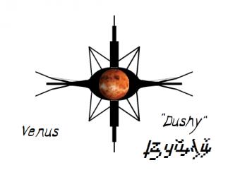 20111124143222-dushy.png