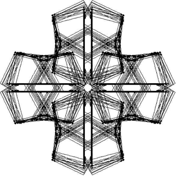 20180622221105-las-estructuras-de-magia-espejo.jpg